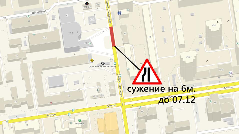 Жители 54 жилых домов Новосибирска будут отключены от теплоснабжения и горячей воды   1