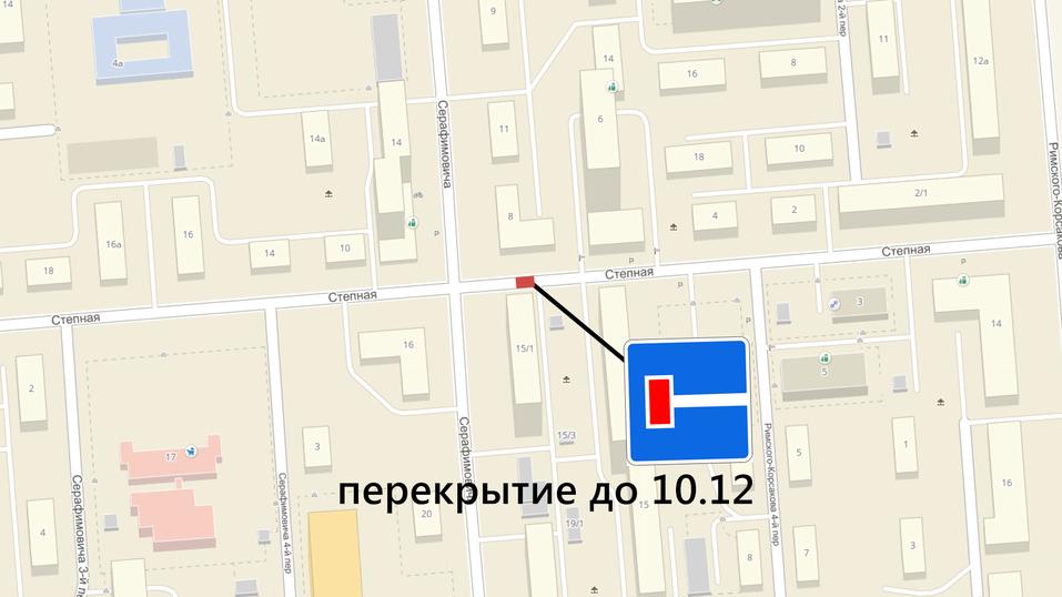 Жители 54 жилых домов Новосибирска будут отключены от теплоснабжения и горячей воды   2