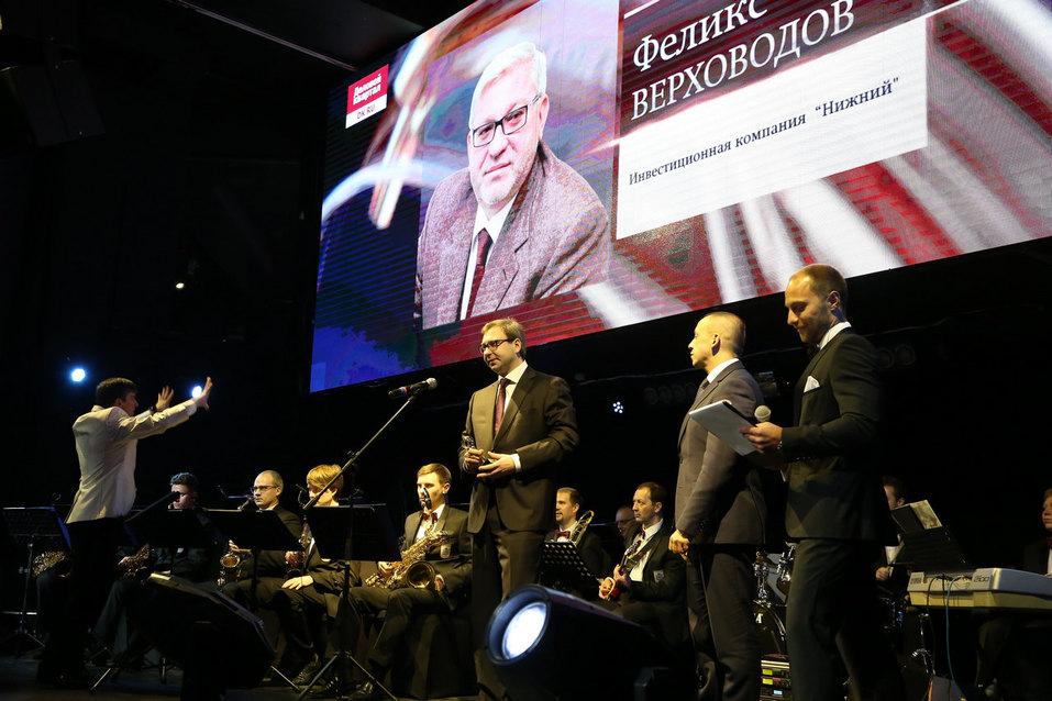Церемония вручения премии «Человек года» журнала «Деловой квартал». ФОТОРЕПОРТАЖ 9