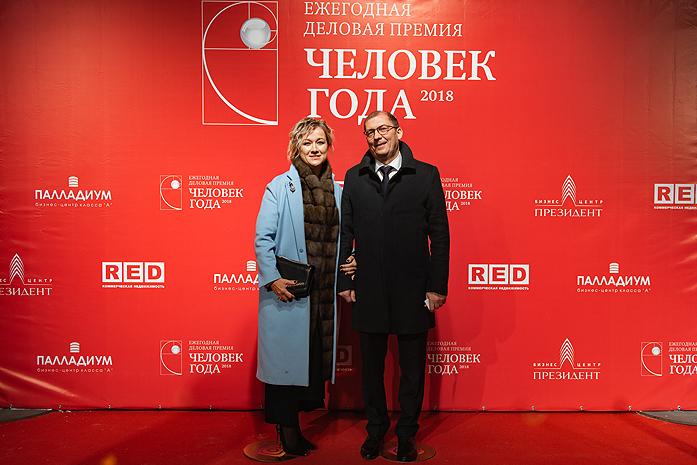 Красная дорожка от УК RED – яркий символ «Человека года» 5