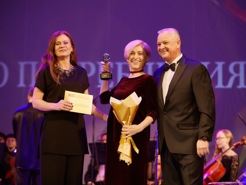 В Челябинске определен победитель премии «Человек года — 2018». ФОТОРЕПОРТАЖ 5