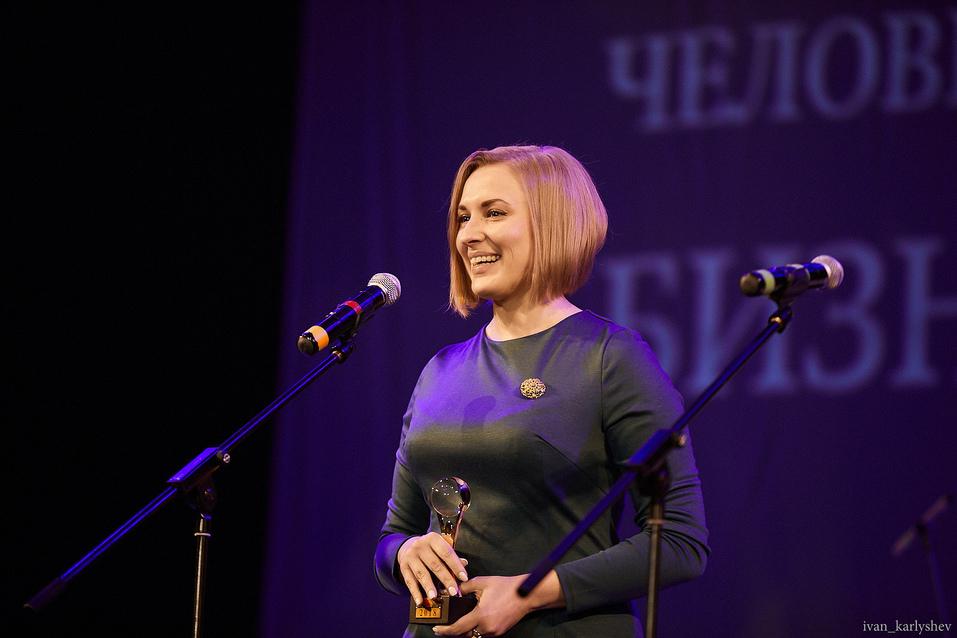 В Челябинске определен победитель премии «Человек года — 2018». ФОТОРЕПОРТАЖ 11