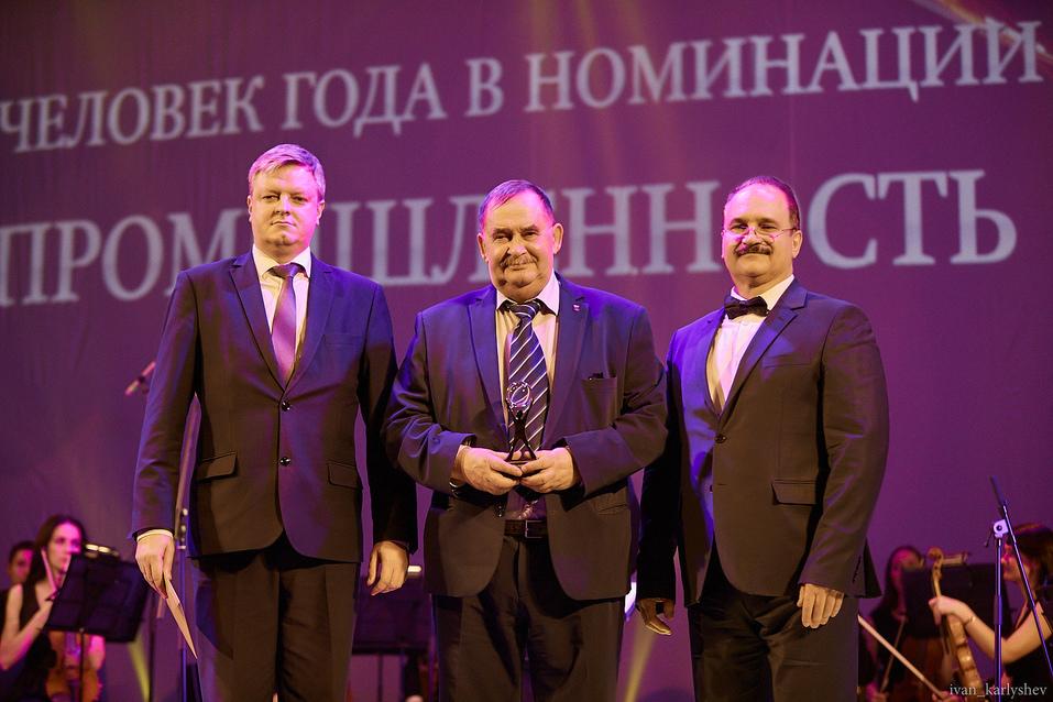 В Челябинске определен победитель премии «Человек года — 2018». ФОТОРЕПОРТАЖ 2