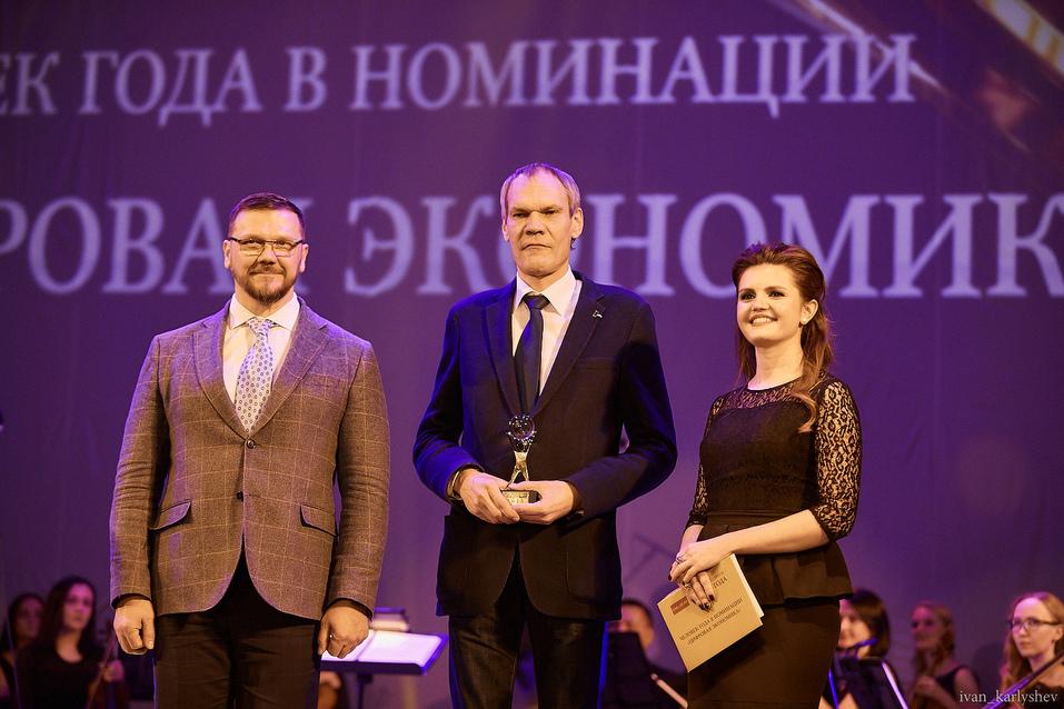 В Челябинске определен победитель премии «Человек года — 2018». ФОТОРЕПОРТАЖ 8