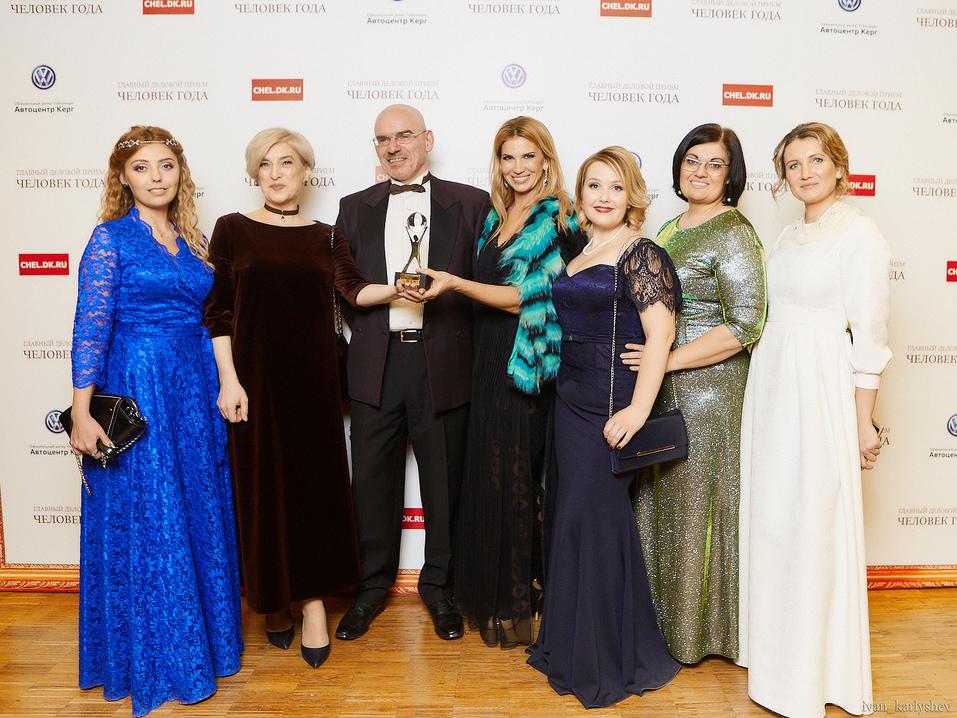 В Челябинске определен победитель премии «Человек года — 2018». ФОТОРЕПОРТАЖ 18