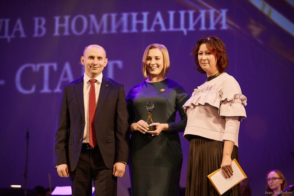 В Челябинске определен победитель премии «Человек года — 2018». ФОТОРЕПОРТАЖ 10