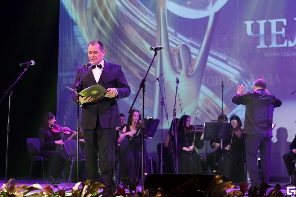 В Челябинске определен победитель премии «Человек года — 2018». ФОТОРЕПОРТАЖ 1