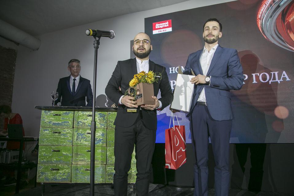 Премия Человек Года 2018 в Ростове — как это было. ФОТООТЧЕТ 5