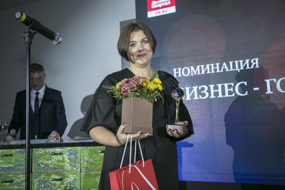 Премия Человек Года 2018 в Ростове — как это было. ФОТООТЧЕТ 11