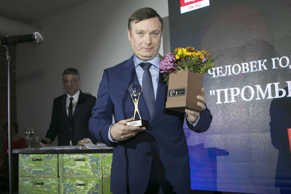 Премия Человек Года 2018 в Ростове — как это было. ФОТООТЧЕТ 12