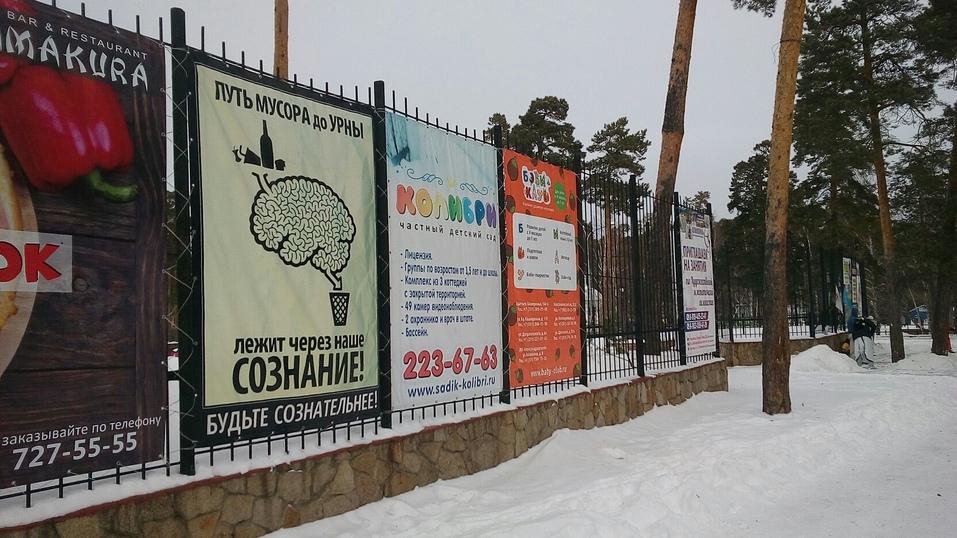 «В парке должны быть деревья!» В Челябинске чиновники получили больше сотни жалоб 1