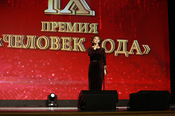 Человек года-2018 в Красноярске: как это было (ФОТО, ВИДЕО)  6