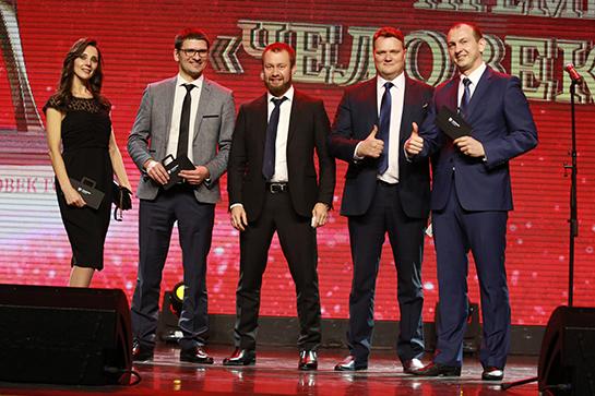 Человек года-2018 в Красноярске: как это было (ФОТО, ВИДЕО)  10