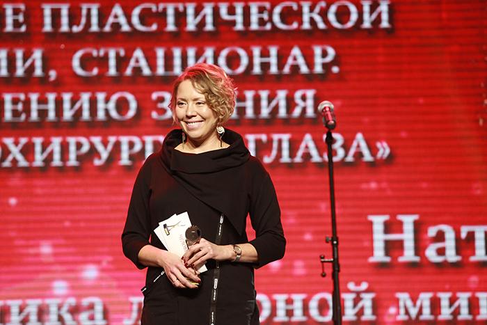 Человек года-2018 в Красноярске: как это было (ФОТО, ВИДЕО)  16
