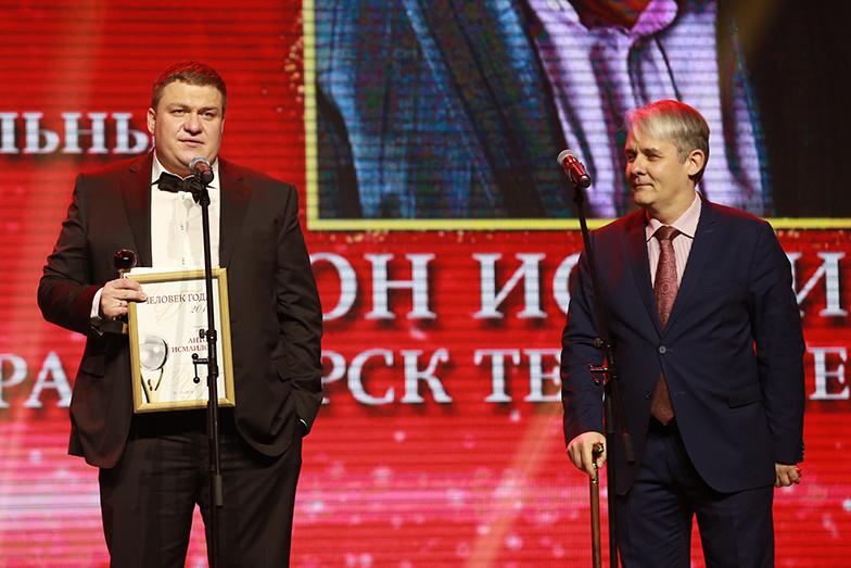 Человек года-2018 в Красноярске: как это было (ФОТО, ВИДЕО)  18