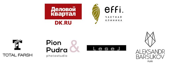 Воланд, Распутин, Дитрих и другие — параллельные образы красноярских предпринимателей   12