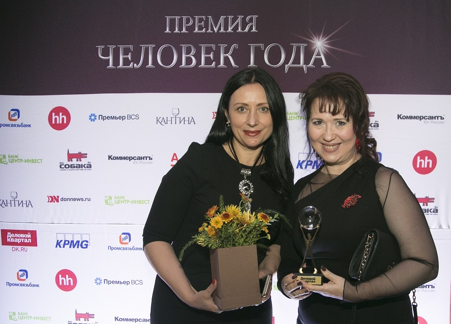 Премия Человек Года 2018 в Ростове — как это было. ФОТООТЧЕТ 4