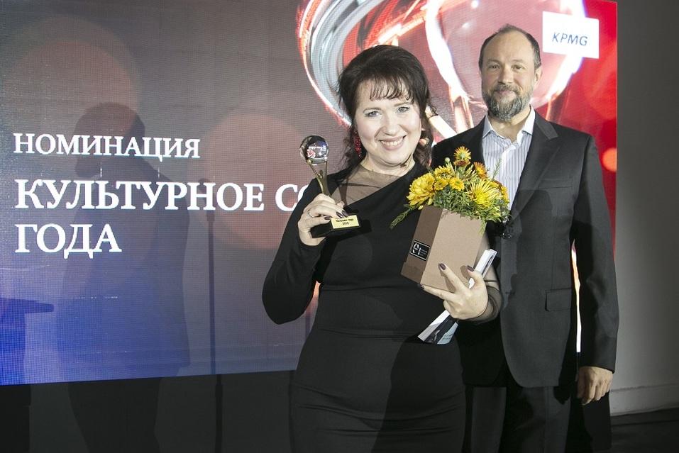 Премия Человек Года 2018 в Ростове — как это было. ФОТООТЧЕТ 3