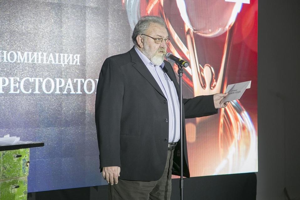 Премия Человек Года 2018 в Ростове — как это было. ФОТООТЧЕТ 6