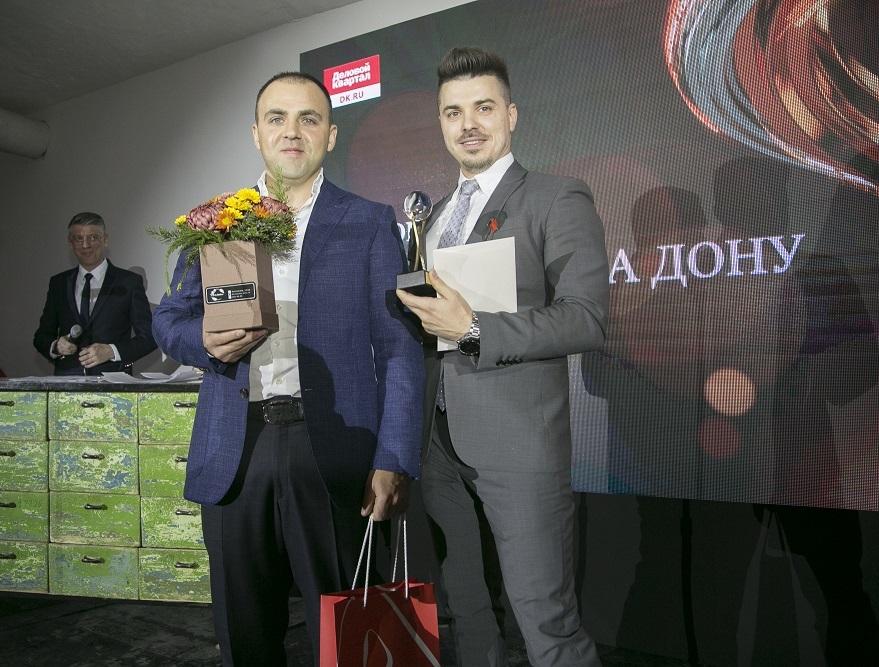Премия Человек Года 2018 в Ростове — как это было. ФОТООТЧЕТ 14