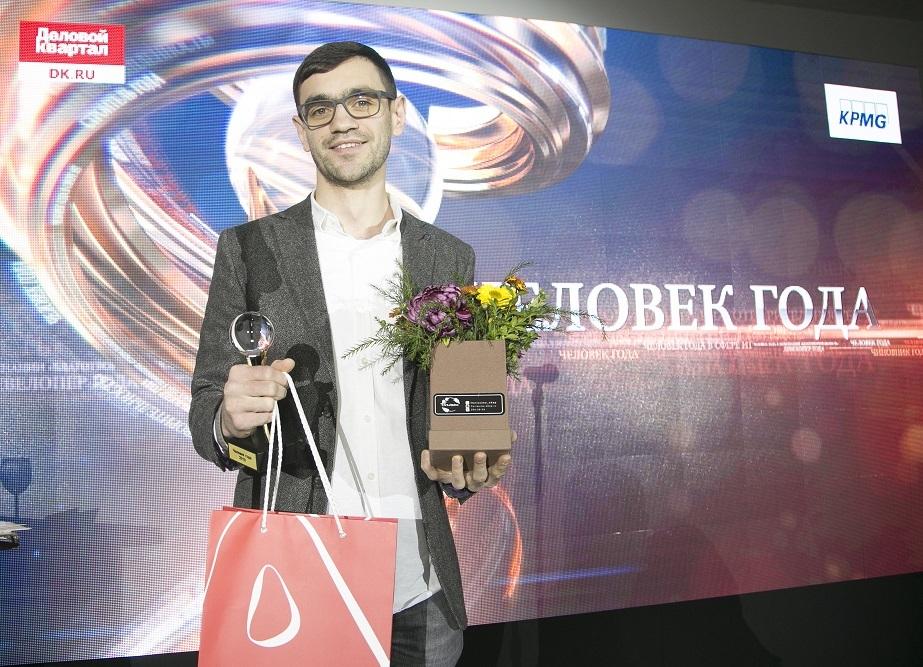 Премия Человек Года 2018 в Ростове — как это было. ФОТООТЧЕТ 20