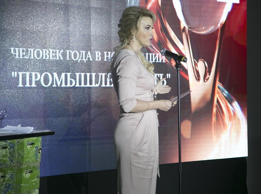 Премия Человек Года 2018 в Ростове — как это было. ФОТООТЧЕТ 13