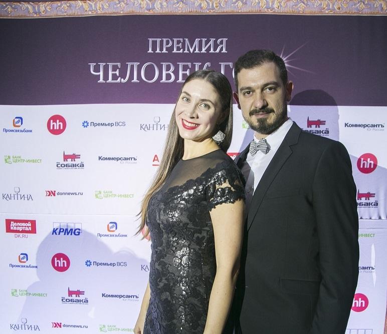 Премия Человек Года 2018 в Ростове — как это было. ФОТООТЧЕТ 29