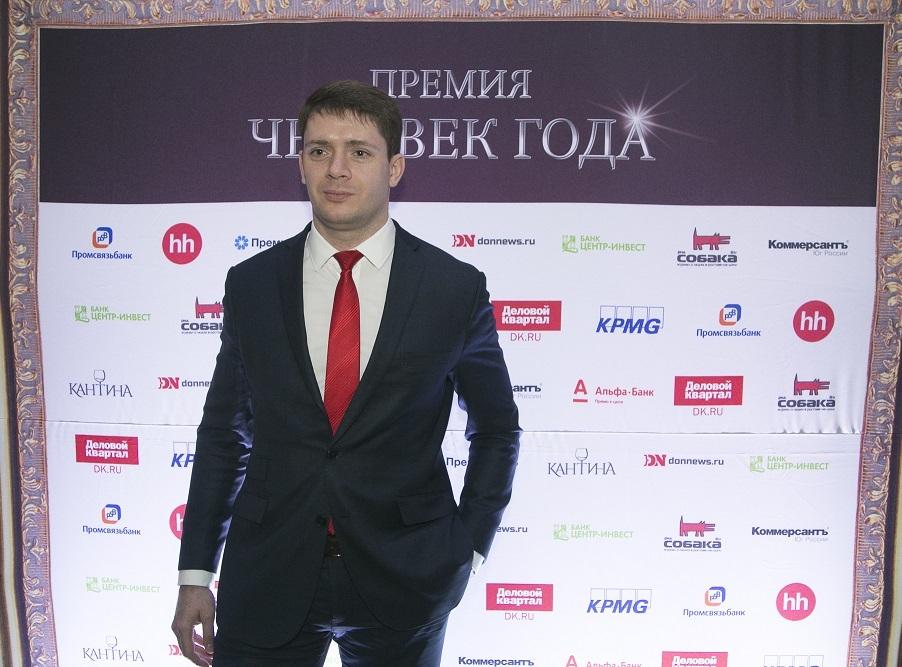 Премия Человек Года 2018 в Ростове — как это было. ФОТООТЧЕТ 28