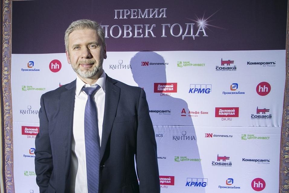 Премия Человек Года 2018 в Ростове — как это было. ФОТООТЧЕТ 30
