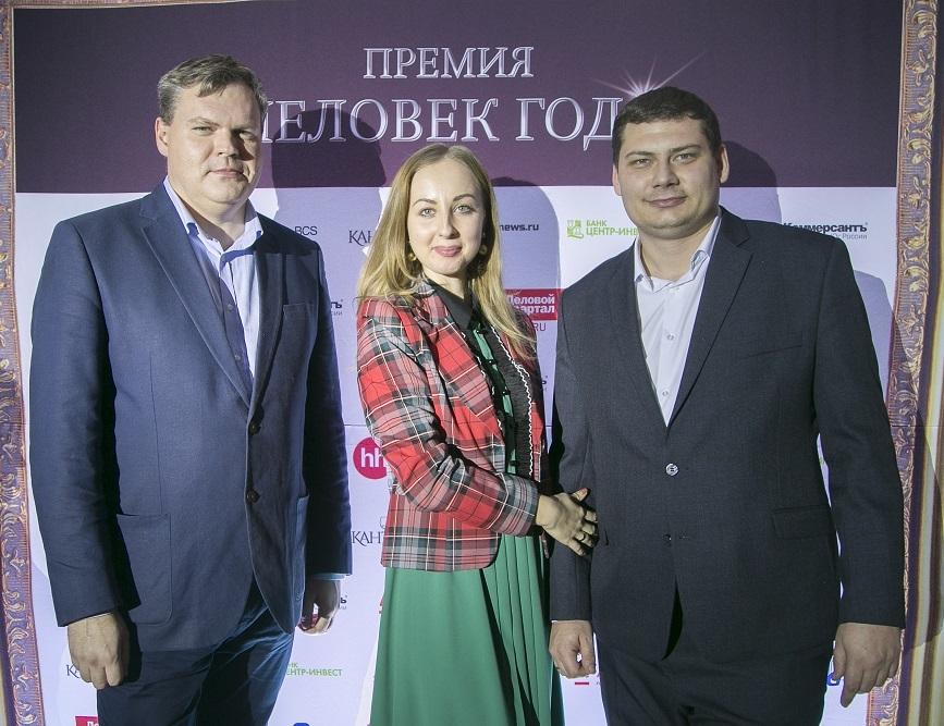 Премия Человек Года 2018 в Ростове — как это было. ФОТООТЧЕТ 36
