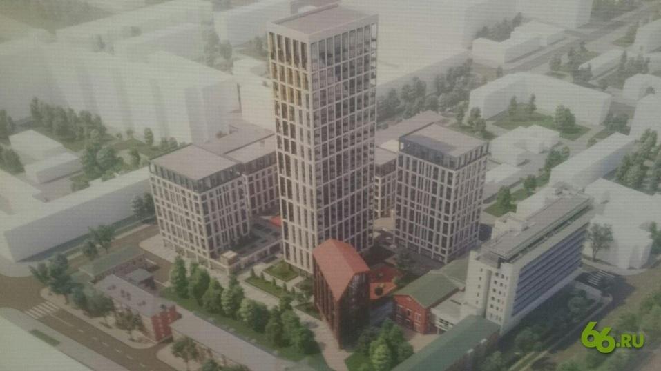 Уральский миллионер продал девелоперский проект. Кто застроит участок в центре города? 1