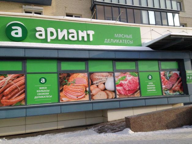 Самые читаемые тексты недели: туннель под городом, поселок для ШОС и уход бизнеса Аристова 5