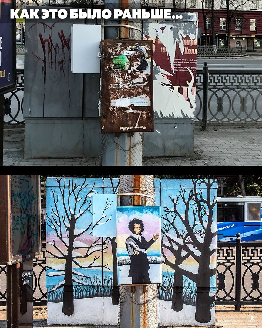 «Могут каждый день перекрашивать». Мэр об уничтожении арт-объекта в центре Челябинска   2