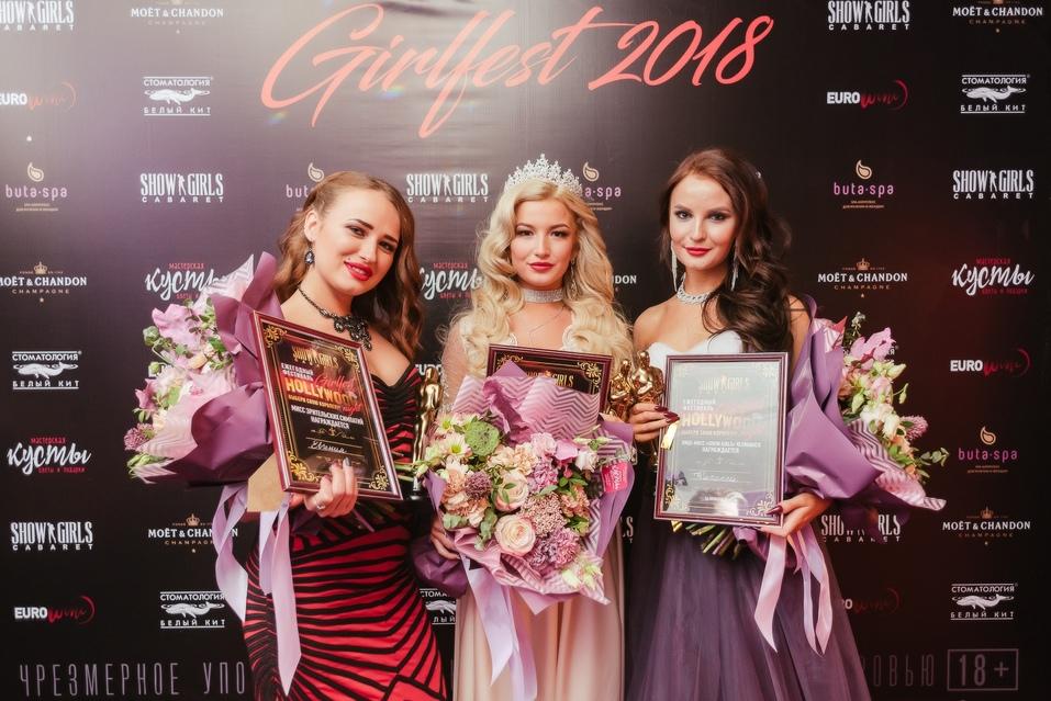 Группа «Винтаж», Анна Плетнева и красотки столичных кабаре: клуб Show Girls отметит 11 лет 4