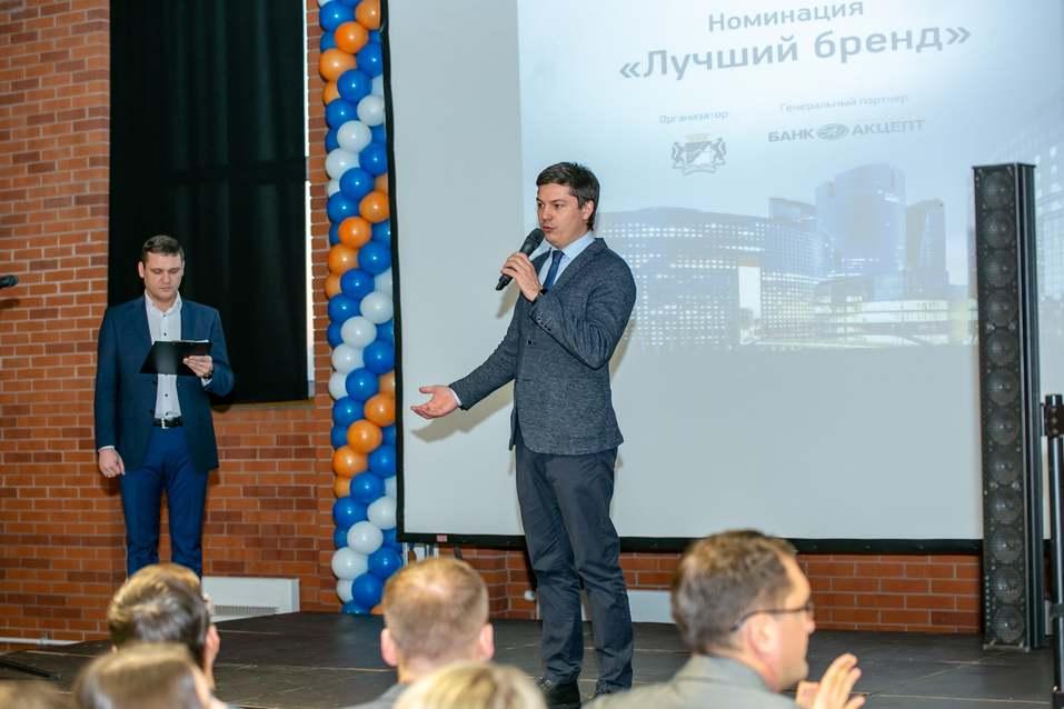 Награждены лучшие малые предприятия Новосибирска    1