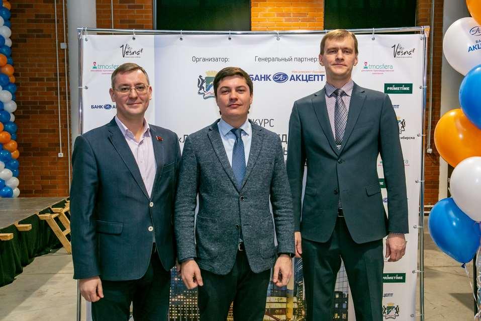 Награждены лучшие малые предприятия Новосибирска    4