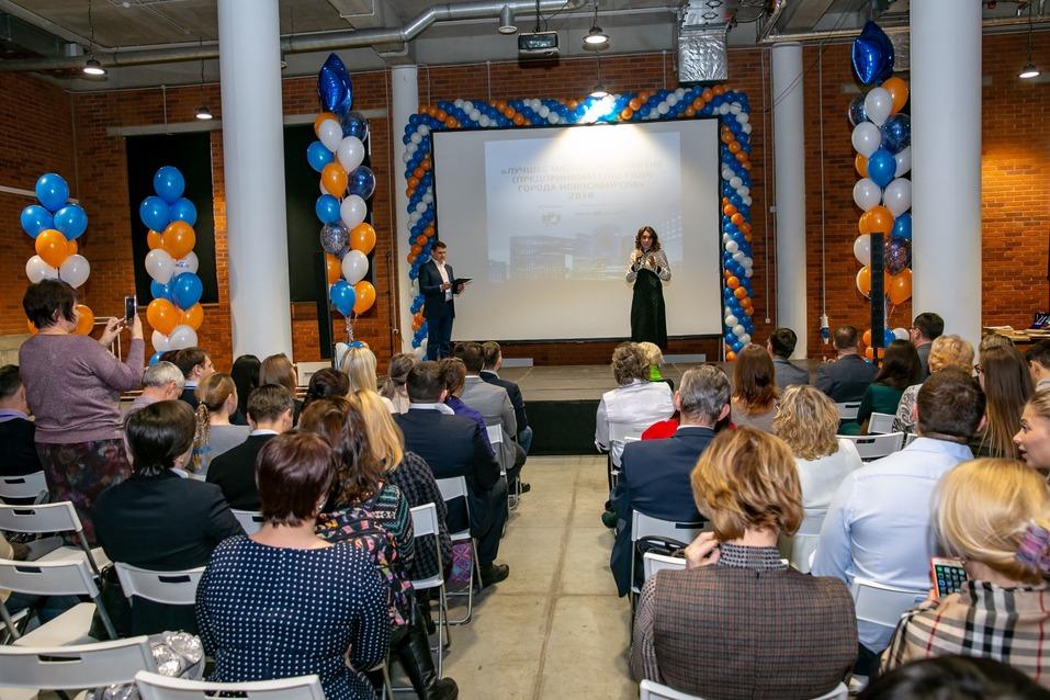 Награждены лучшие малые предприятия Новосибирска    5