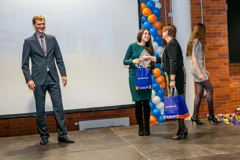 Награждены лучшие малые предприятия Новосибирска    6