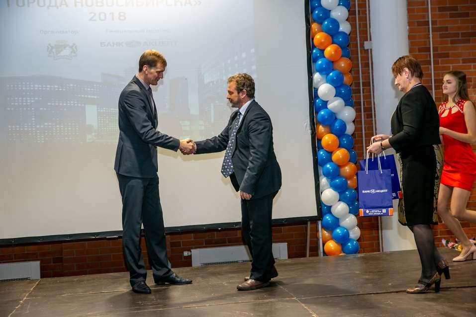 Награждены лучшие малые предприятия Новосибирска    8