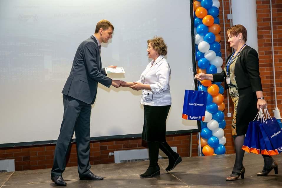 Награждены лучшие малые предприятия Новосибирска    9
