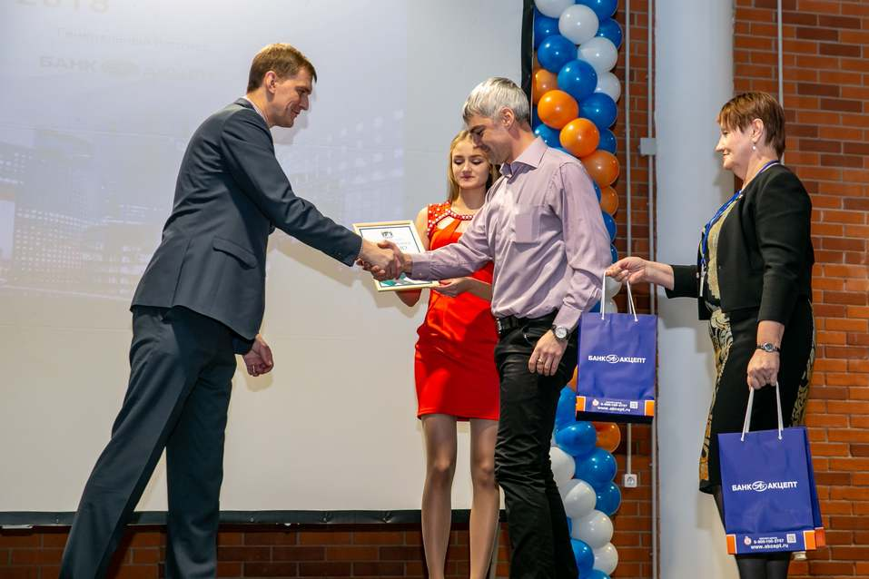 Награждены лучшие малые предприятия Новосибирска    10