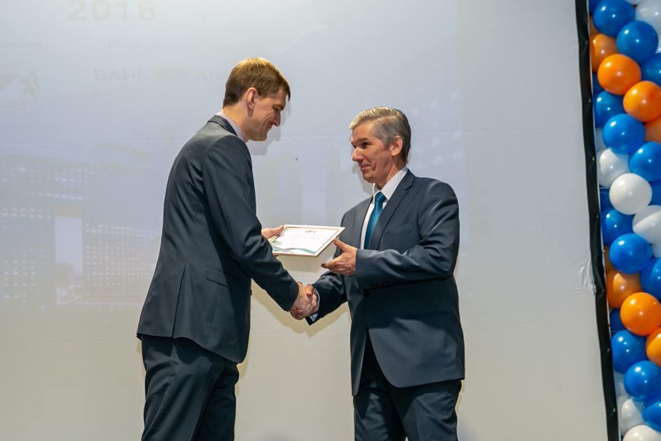 Награждены лучшие малые предприятия Новосибирска    11
