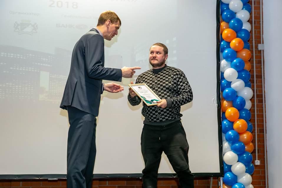 Награждены лучшие малые предприятия Новосибирска    12