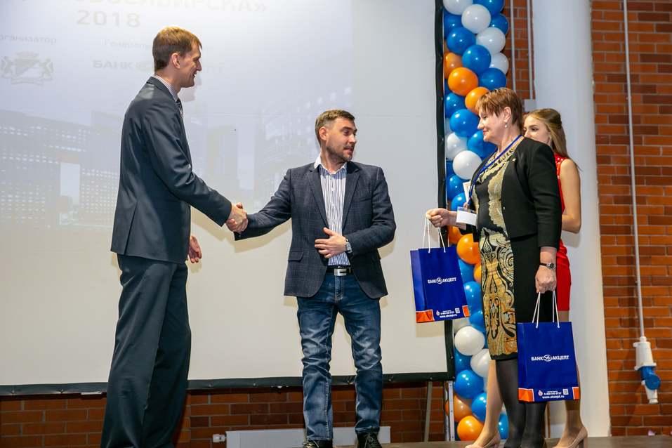 Награждены лучшие малые предприятия Новосибирска    13