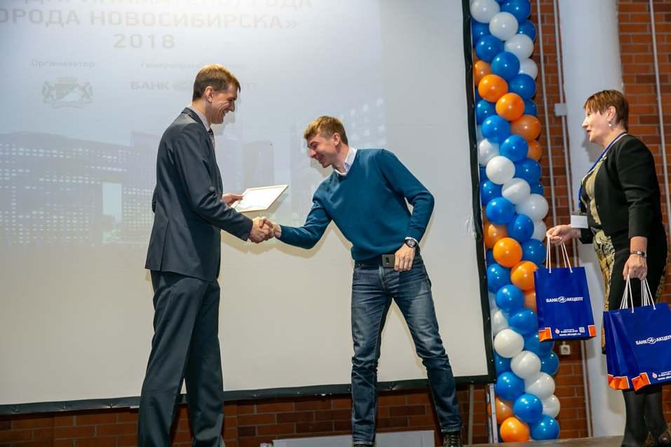 Награждены лучшие малые предприятия Новосибирска    14
