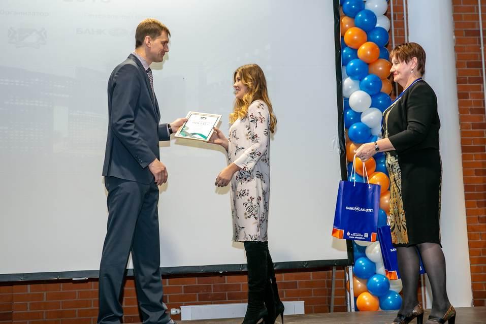 Награждены лучшие малые предприятия Новосибирска    16