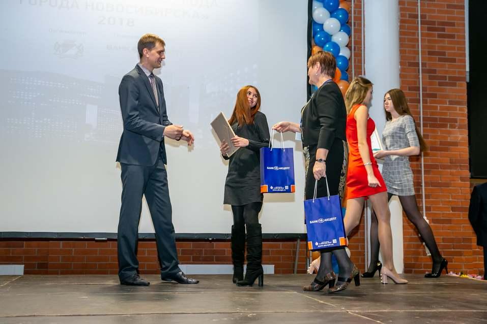 Награждены лучшие малые предприятия Новосибирска    17