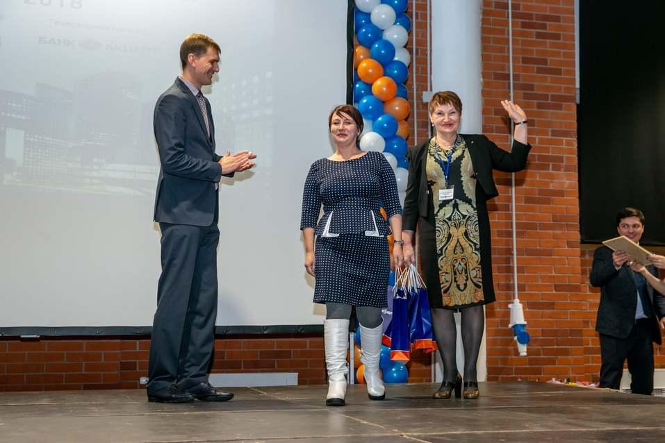Награждены лучшие малые предприятия Новосибирска    19
