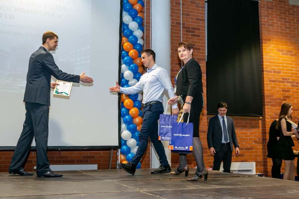 Награждены лучшие малые предприятия Новосибирска    20