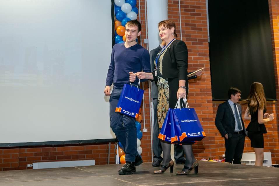 Награждены лучшие малые предприятия Новосибирска    21